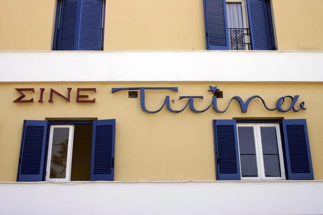 Cinema Titina