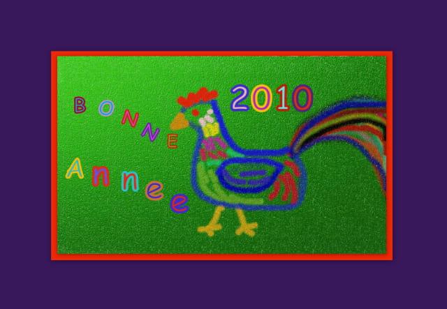Cocorico 2010  Bonne Année !