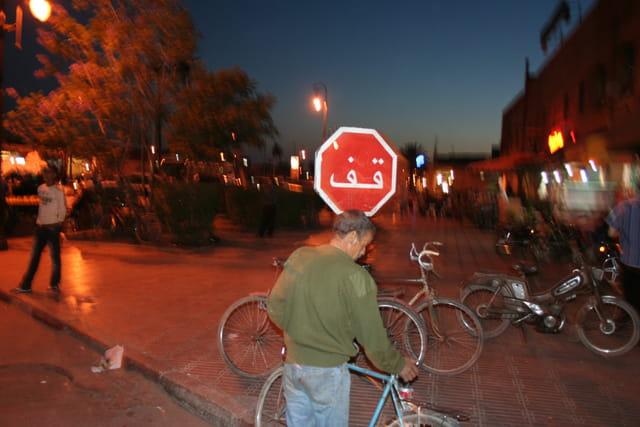 dans le flou de la nuit marocaine par fabrice eloy sur L ...