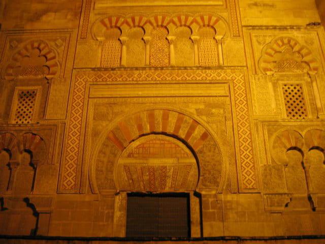 Façade de Mosquée
