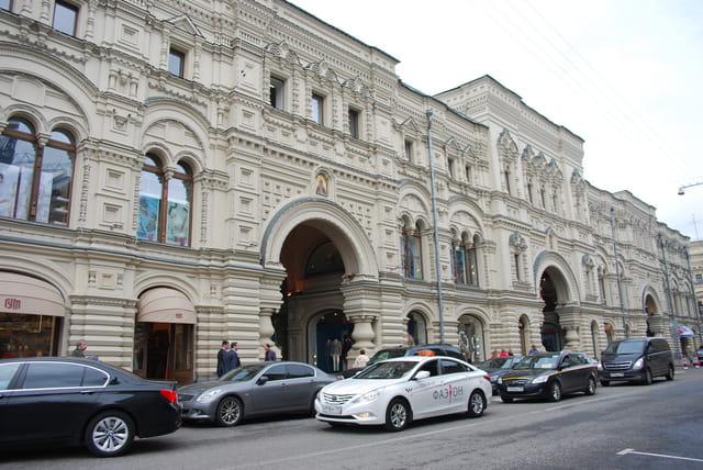 façade du magasin Goum