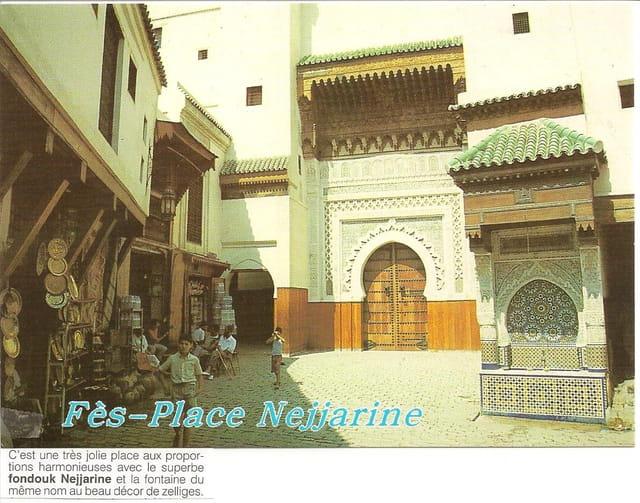 Fes - Fondouk et fontaine Nejjarine