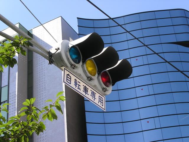 Feu tricolore à tokyo