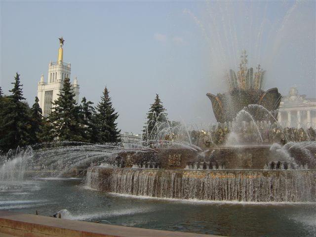 Fontaine des Républiques Soviétiques