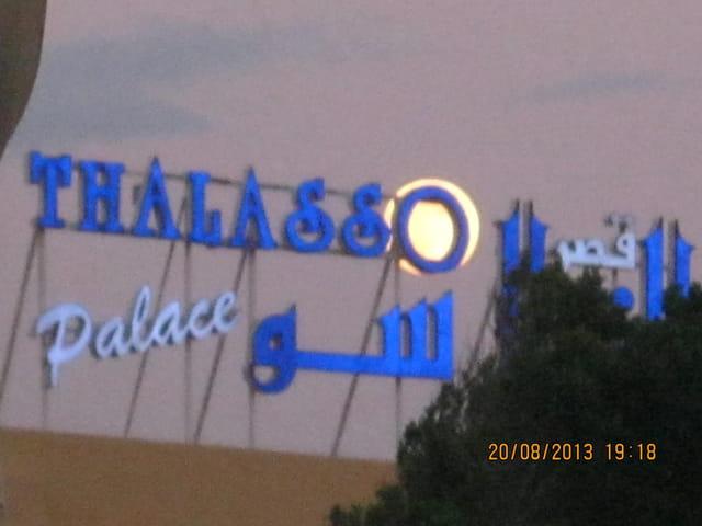 Hotel Talasso   Mahdia,Tunisie