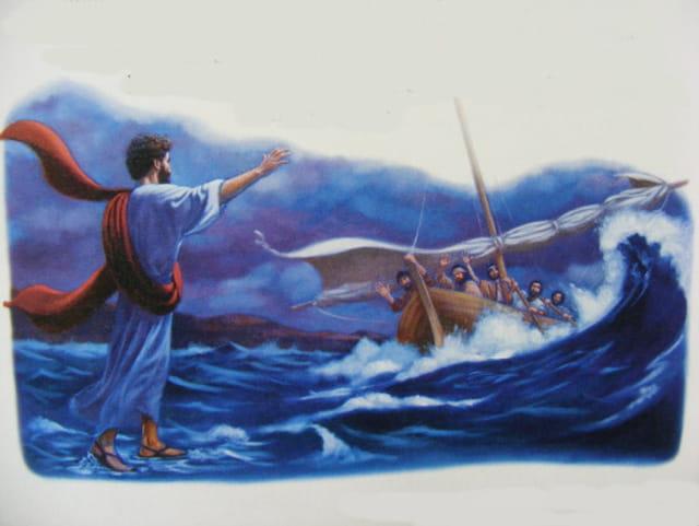 Jésus marchant sur l'eau et calmant la tempête