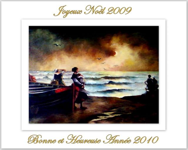 Joyeux Noël 2009 et Bonne et Heureuse Année 2010