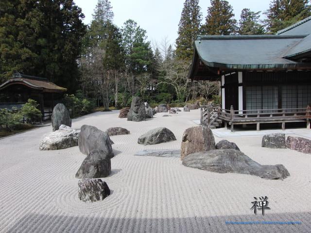 Kyoto (jardin de pierres)