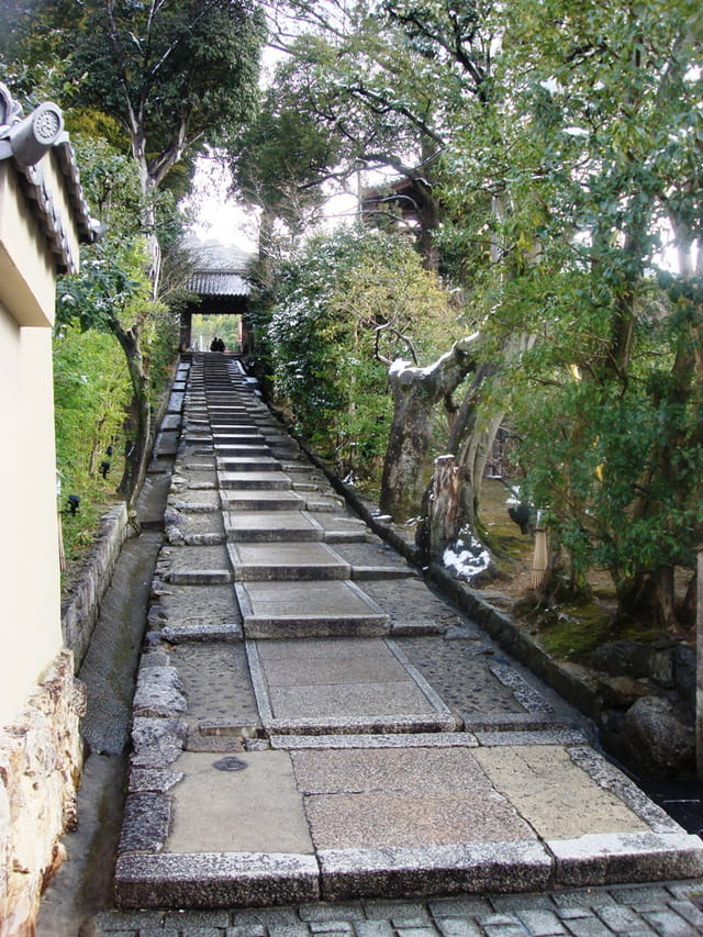 "Kyoto : ""Stairway to Heaven"""