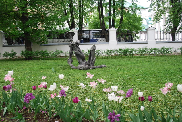 l'ancre du jardin du Palais du gouverneur