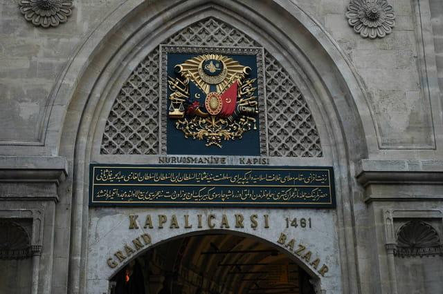 L'entrée du grand bazar