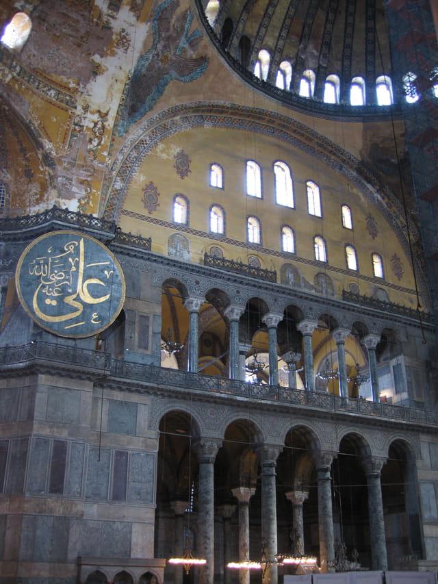 La basilique Ste Sophie de l'intérieur