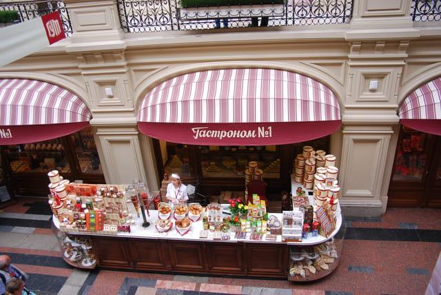 la boutique du magasin Goum