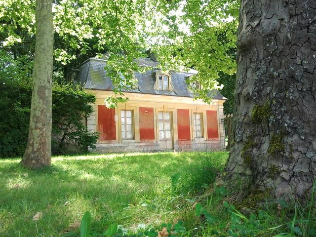 La Ménagerie à Versailles