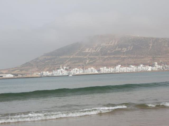 La plage, le matin