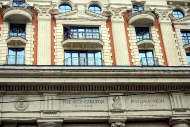 le Carlton de Moscou