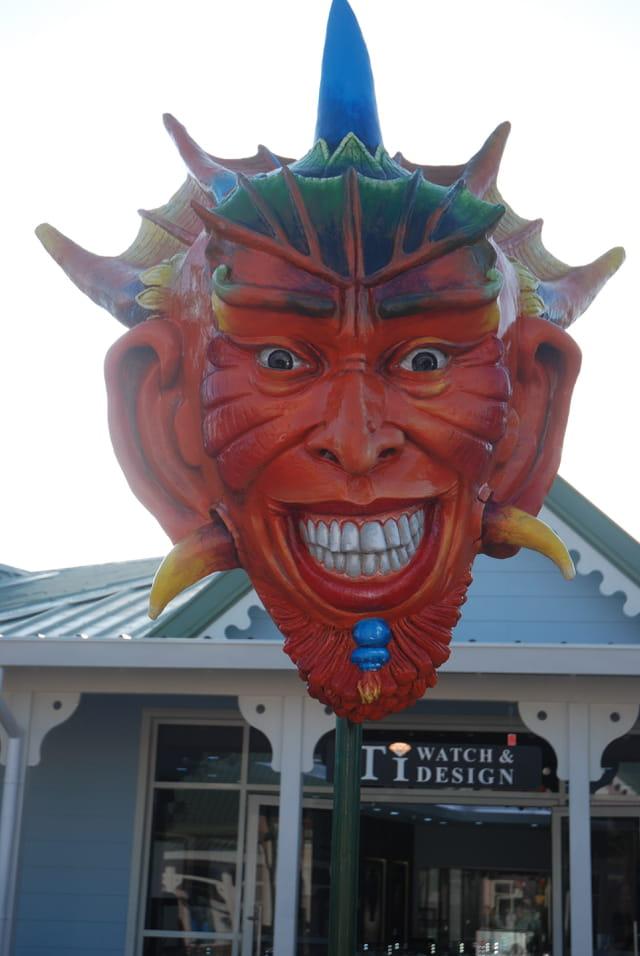le masque de carnaval