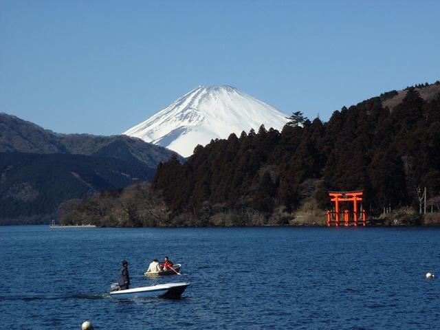 Le mont Fuji depuis Hakone (Japon)