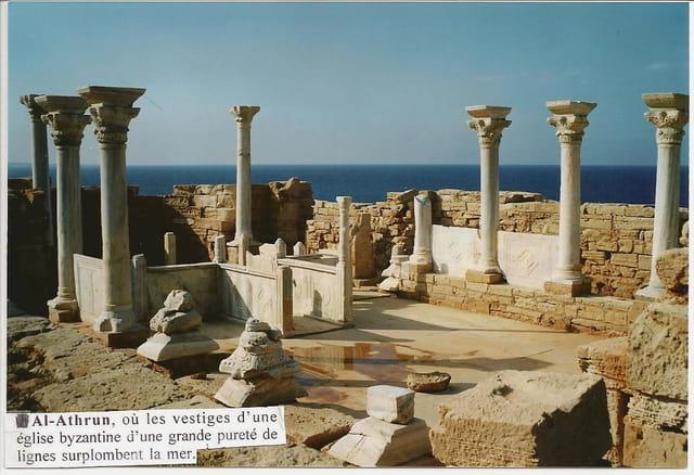 Libye - Al Athrun