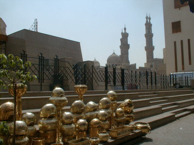 Mosquée El -Azhar