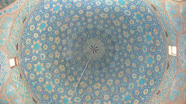 Mosquée Yazd