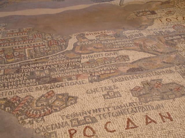 Palestine carte mosaïque