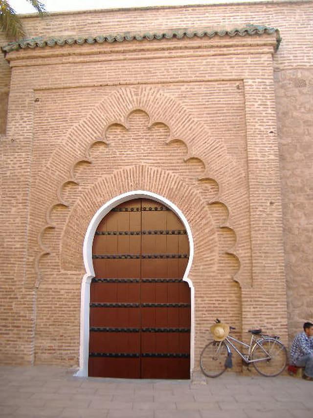 Porte de koutbia