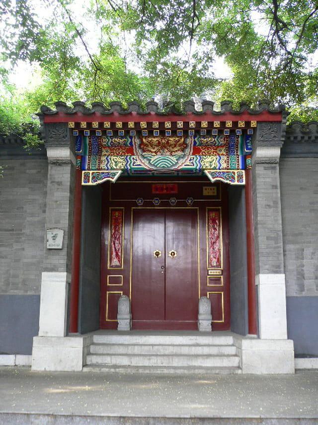 Porte de maison traditionnelle