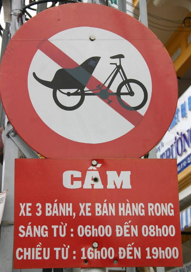 Pousse-pousse interdit