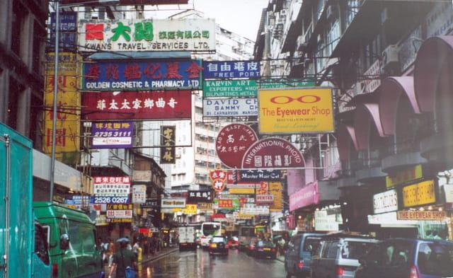Près la pluie sur Hong Kong