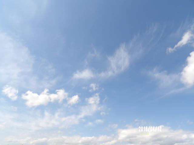 Promenade de nuages