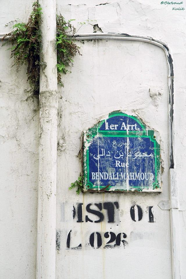 Rue Bendali