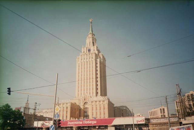 Russie Federation de Russie