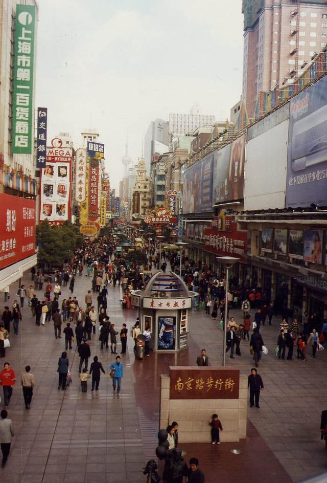 Shanghai 21eme siecle
