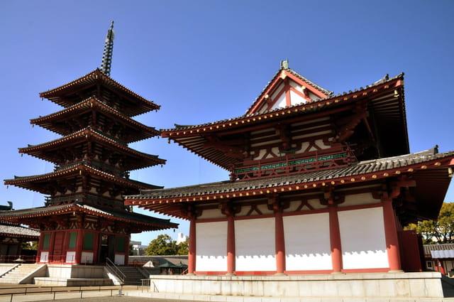 Shitnnoji Shrine pagode