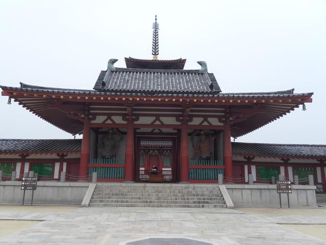 temple Shitennoji