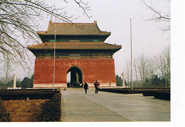 Tombeau de l\'Empereur Ming:Yongle