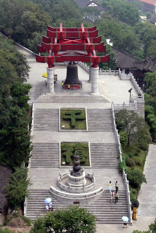 Wuhan - cloche
