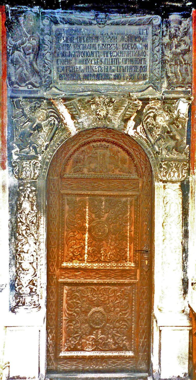 Porte d 39 une chapelle du clo tre par jean claude allin sur for Isoler une porte du bruit